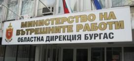 На пътя Каблешково – Бургас автомобил навлиза в лентата за насрещно движение и блъска две коли