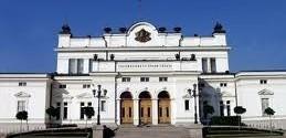 На 27.10.2014г. Стефан Данаилов открива първото заседание на 43-то НС
