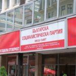 """Христо Панайотов – БСП: """"Това, което предстои да се случи с пенсионните фондове в България е скандално"""""""