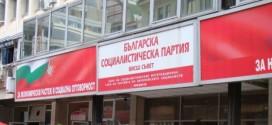 Шестима депутати напускат парламентарната група на БСП