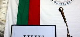 ЦИК разреши да бъдат задържани петима участници в местния вот в Несебър и Св.Влас