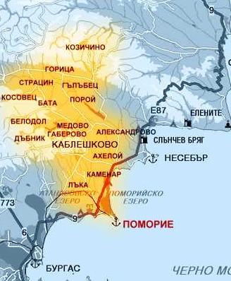 Зимната обстановка на територията в община Поморие