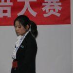 lu_meng