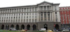 Решения на Министерския съвет