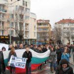 nesebar-protest