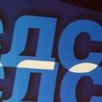 СДС Бургас: Румен Христов да престане да се извинява