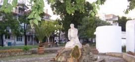 Отбелязване на 143 години от рождението на Яворов
