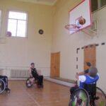 basket-ivalid2