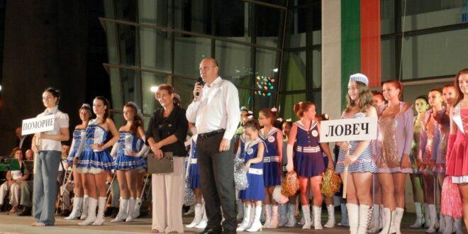 """Регламент на Фестивала на духовите оркестри и мажоретни състави  """"Ритъмът на морето 2013"""""""