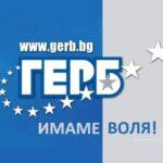 gerb-imame_volq