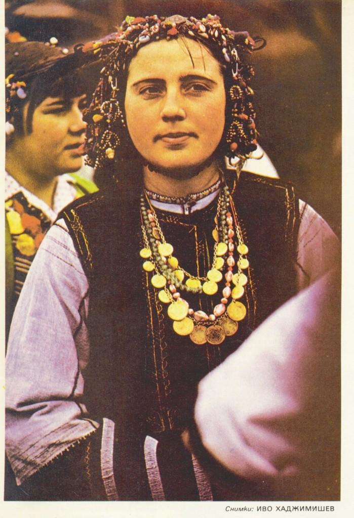 """Лазарка от Еркеч - снимката е към моя публикация в """"Отечество"""" , № 10, 1978 г. Автор е Иво Хаджимишев"""