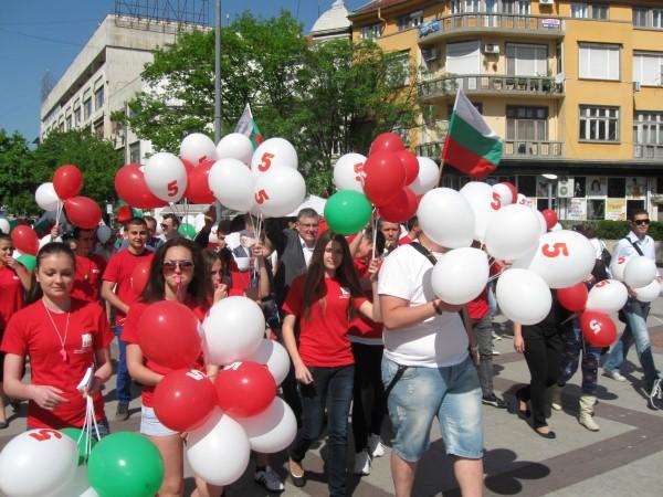 С шествие и концерт в Летния театър Коалиция за България ще закрие кампанията си тази вечер