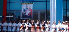 Шествие и концерт в Поморие за 24 май