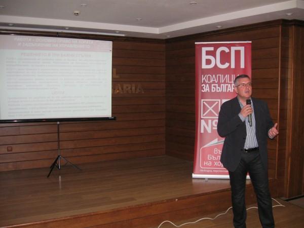 Димчо Михалевски: Коалиция зa България ще е първа политическа сила в страната