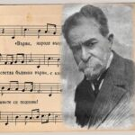 mihailovski
