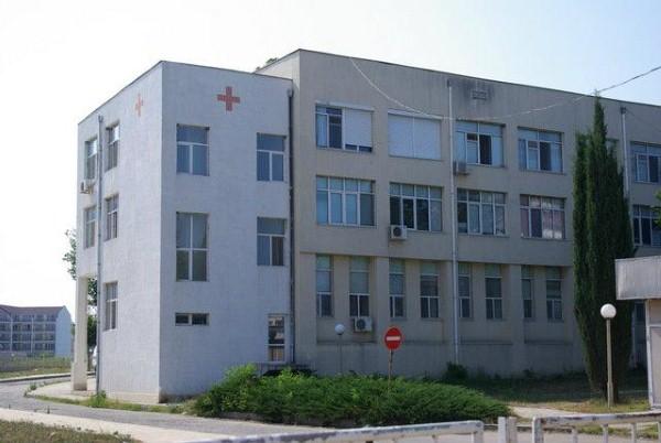 "Конкурс за главна медицинска сестра при ""МБАЛ-Поморие"" ЕООД"