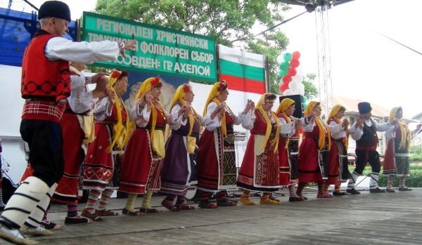 В Ахелой организират тракийски фолклорен събор на Спасовден