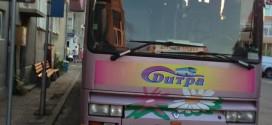 Автобусни разписания