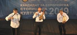 """Джаз фестивал """"Жълтите павета"""" в Бургас с Теодосий Спасов"""