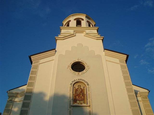 Пътят до храма ще бъде извървян в Деня на християнското семейство