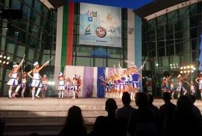 Фестивал на духовите оркестри и мажоретни състави