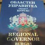 Определят състава на Районна избирателна комисия-Бургас