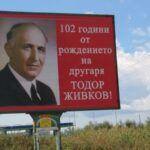 todor_jivkov2