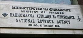 Отлагат влизането в сила на Наредбата за касовите апарати с шест месеца