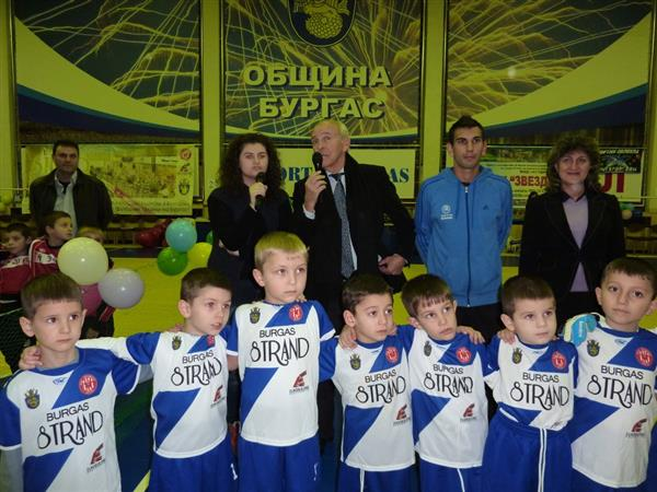 Шампионска лига в детските градини в Бургас