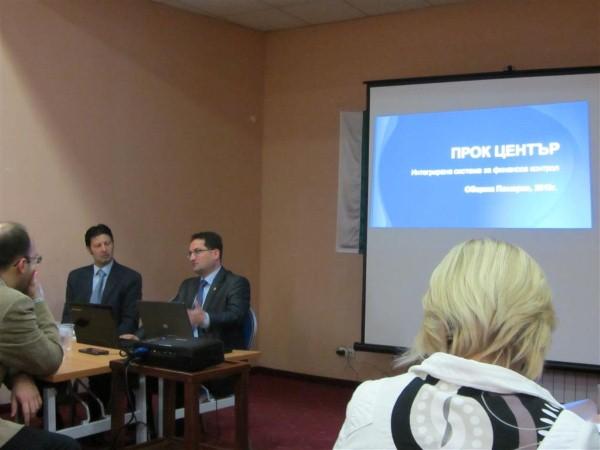 Община Поморие представи в Троян програмен продукт за ефективно управление на финанси