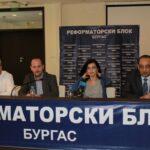 В Поморие Реформаторският блок ще прави оценка  на 100-те дни управление