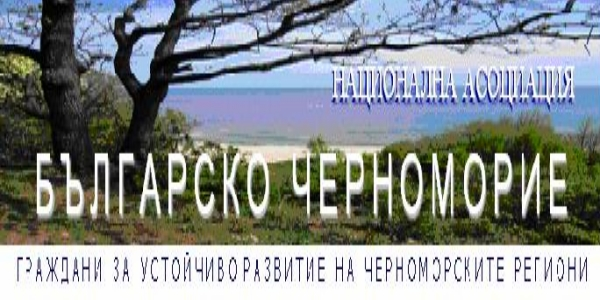 """НАБЧ: """"Над 20 незаконни къмпинги бълват зарази по Черноморието"""""""