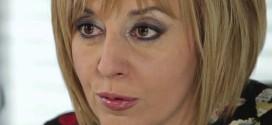 Мая Манолова е новият омбудсман на страната