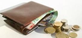 Парите и зодиите –продължение