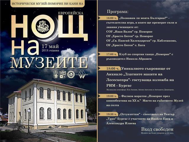 pokana_muzej 2 (Small)-1