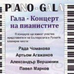 piano-gala-Medium