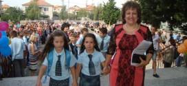 294 деца от община Поморие прекрачиха училищния праг за първи път