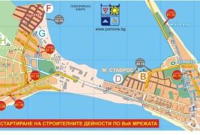 Започва изграждането на ВиК мрежата в Поморие! Вижте графика на строително-монтажните дейности по основните улици!