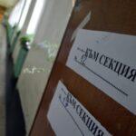В 10 кметства  на община Поморие ще се проведат избори за кметове