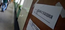 """""""Коалиция за България"""" на евровота в Несебър детронира  ГЕРБ"""