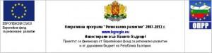 """Предстои обществено обсъждане на проект """"Интегриран план за градско възстановяване и развитие на град Поморие"""""""