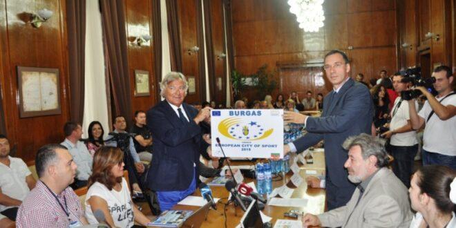 Бургас е избран за Европейски град на спорта 2015