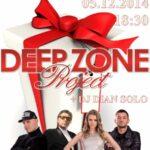 Коледната елха на Поморие ще грейне с концерт на Deep Zone Project