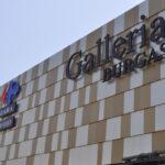 """32 -годишна поморийка краде от шкафче за съхранение на багаж в Mall """"Галерия"""""""