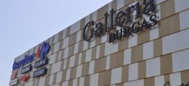 Отварят моловете и игралните зали на 16 април