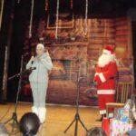 Благотворителен концерт в Ахелой