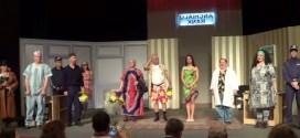 """Премиерната постановка """"Банда"""" ще гостува в Каблешково на 27 май"""
