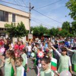 Ахелой отпразнува 24-ти май