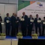 Община Поморие отново получи Етикета за иновации и добро управление на местно ниво