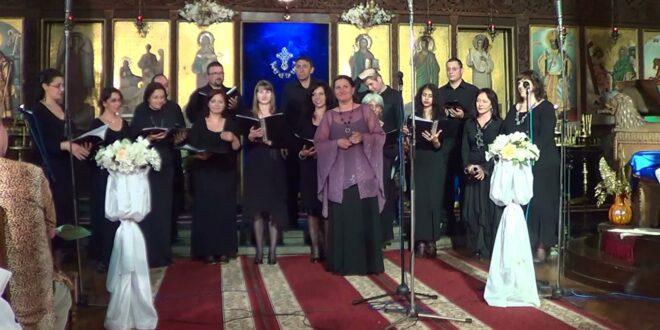 Приключи XII Международен фестивал на православната музика в Поморие
